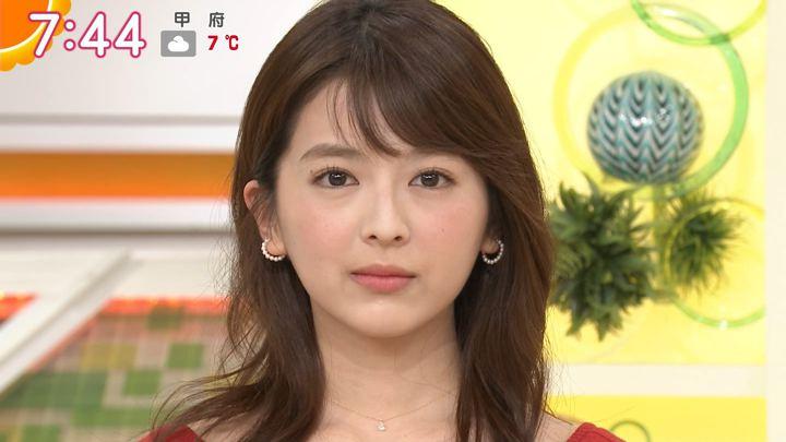 2018年01月05日福田成美の画像20枚目