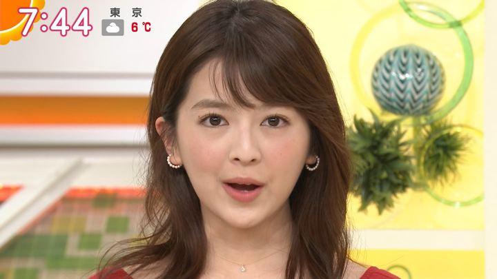 2018年01月05日福田成美の画像21枚目