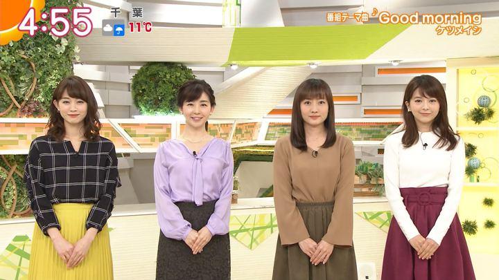 2018年01月08日福田成美の画像01枚目