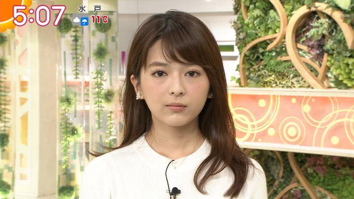 2018年01月08日福田成美の画像03枚目