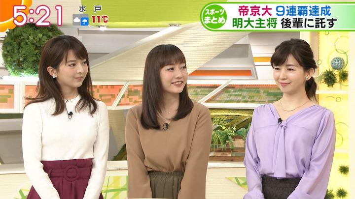 2018年01月08日福田成美の画像04枚目