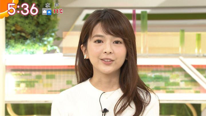 2018年01月08日福田成美の画像10枚目
