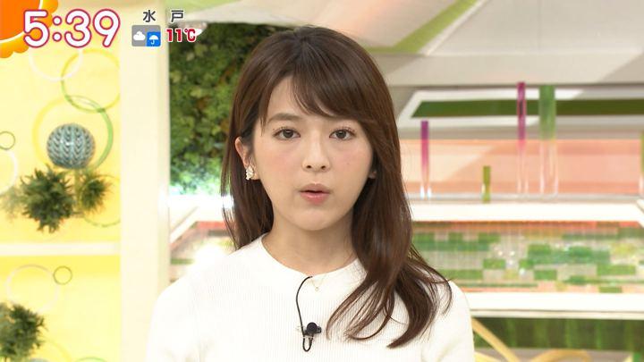 2018年01月08日福田成美の画像11枚目