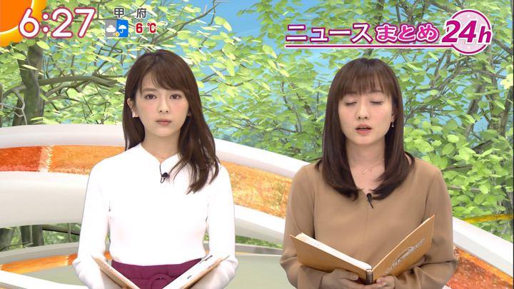 2018年01月08日福田成美の画像17枚目