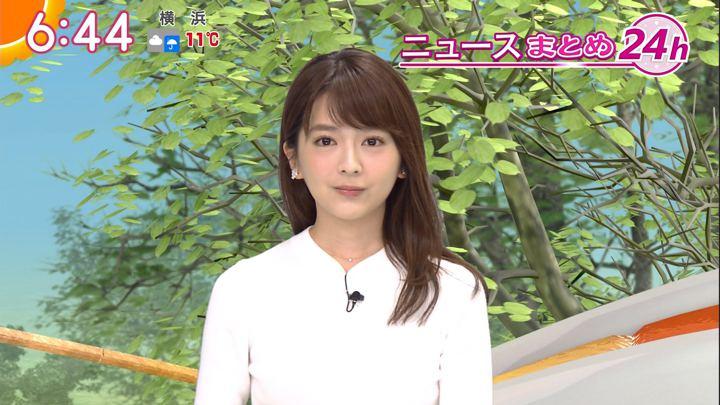 2018年01月08日福田成美の画像19枚目