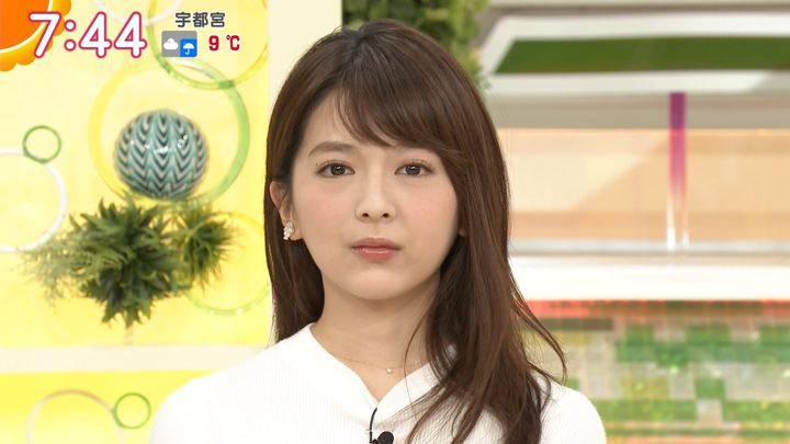 2018年01月08日福田成美の画像20枚目
