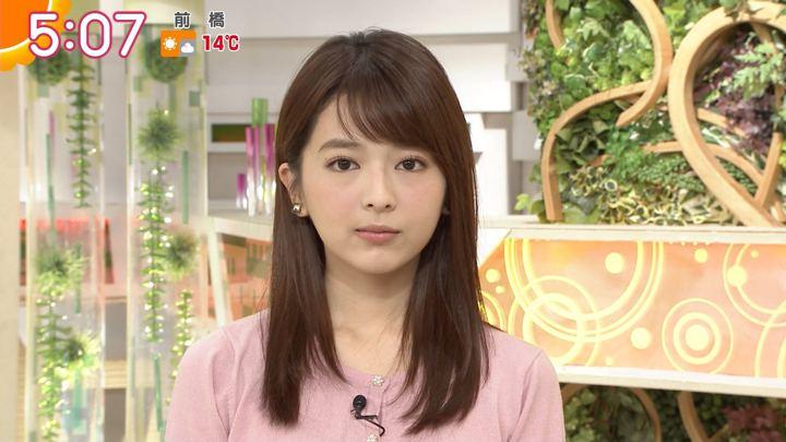 2018年01月09日福田成美の画像02枚目