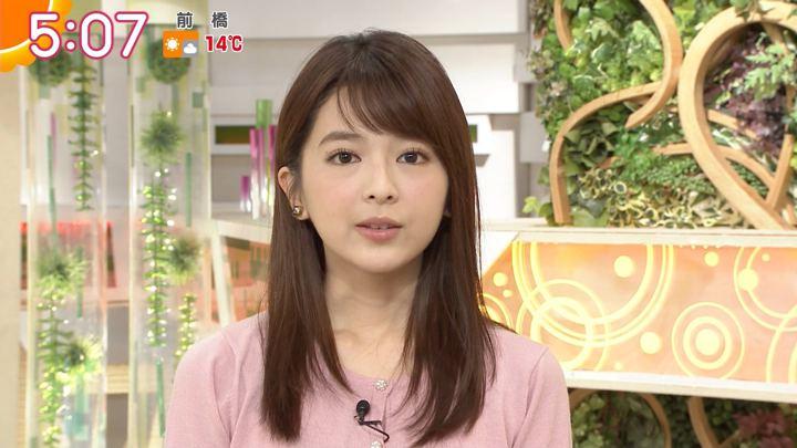 2018年01月09日福田成美の画像03枚目
