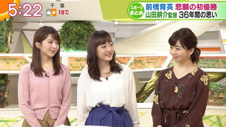 2018年01月09日福田成美の画像05枚目