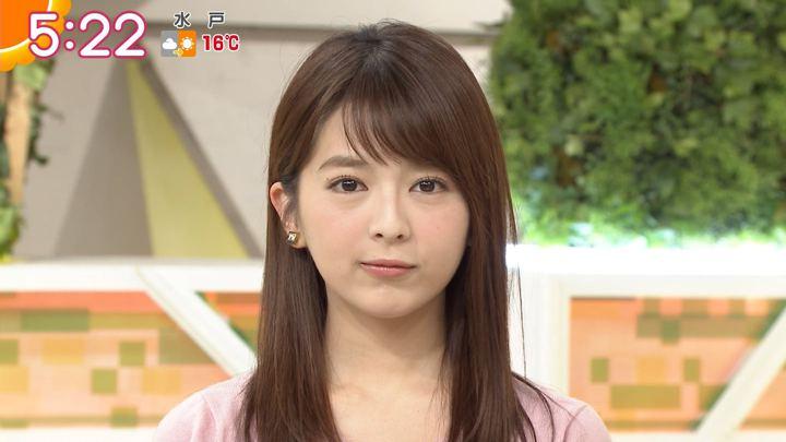 2018年01月09日福田成美の画像06枚目