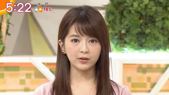 2018年01月09日福田成美の画像08枚目