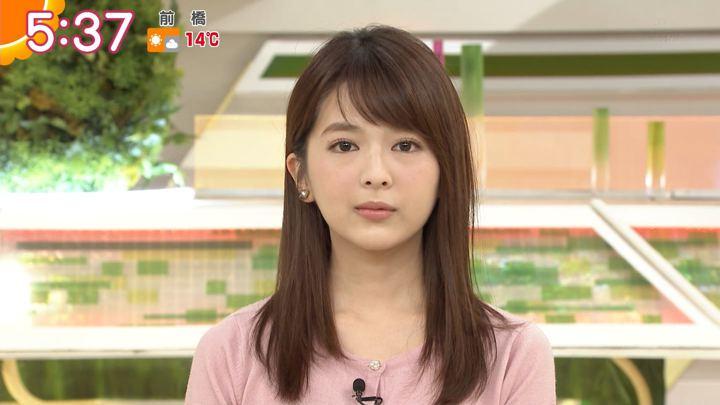 2018年01月09日福田成美の画像11枚目