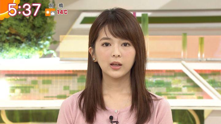 2018年01月09日福田成美の画像12枚目
