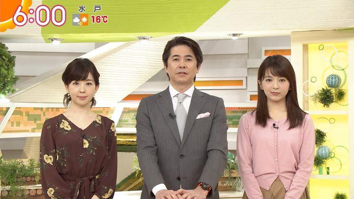 2018年01月09日福田成美の画像14枚目