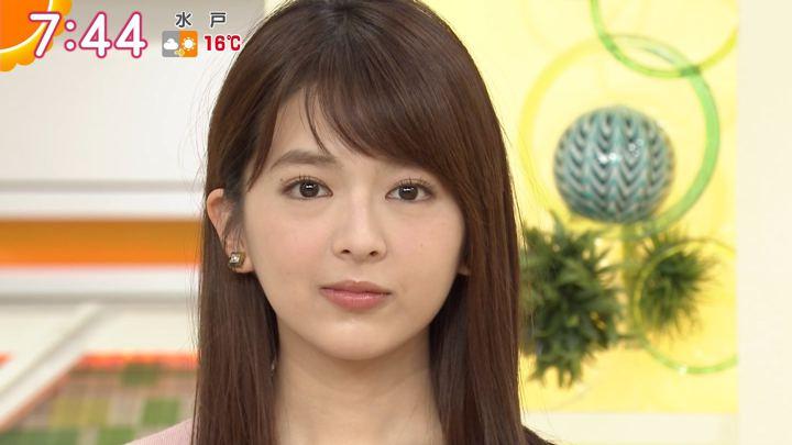 2018年01月09日福田成美の画像18枚目