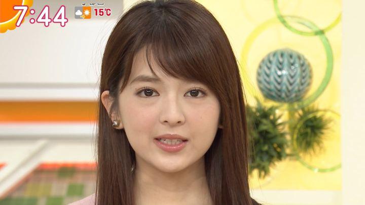 2018年01月09日福田成美の画像19枚目