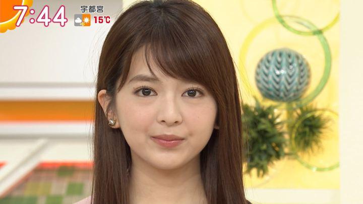 2018年01月09日福田成美の画像20枚目