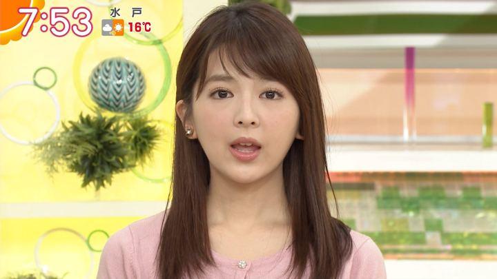 2018年01月09日福田成美の画像22枚目