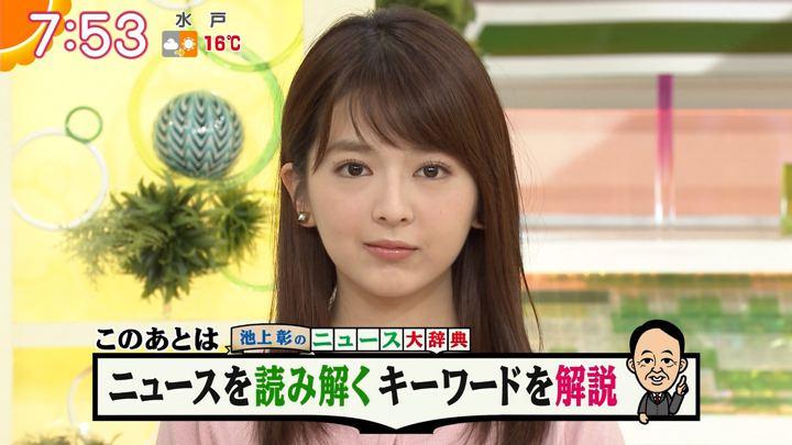 2018年01月09日福田成美の画像23枚目