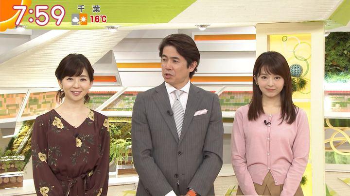 2018年01月09日福田成美の画像24枚目