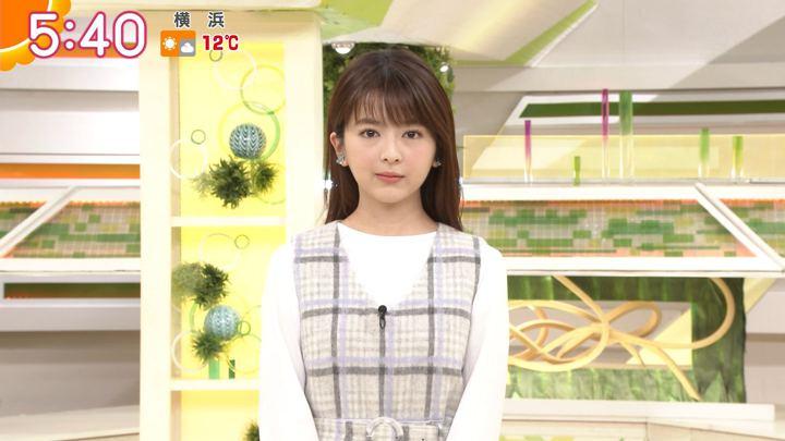 2018年01月10日福田成美の画像10枚目