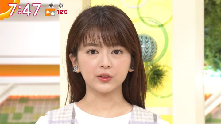 2018年01月10日福田成美の画像22枚目