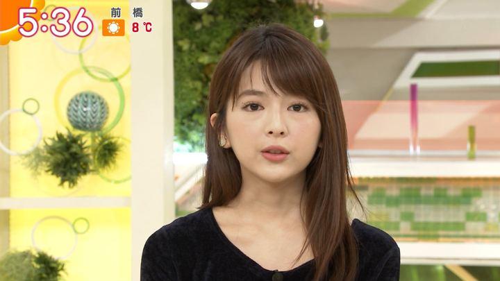 2018年01月11日福田成美の画像07枚目