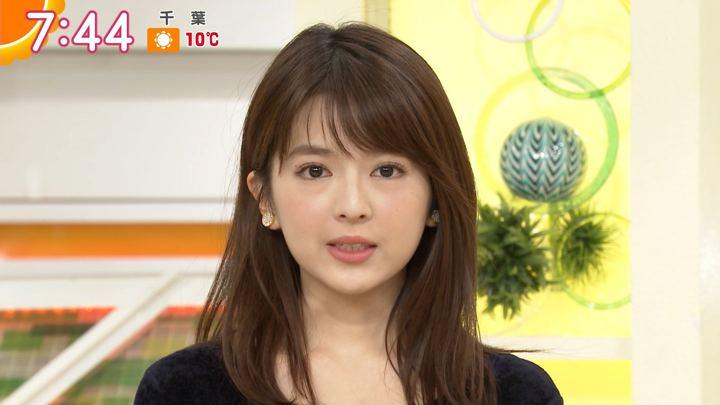 2018年01月11日福田成美の画像18枚目
