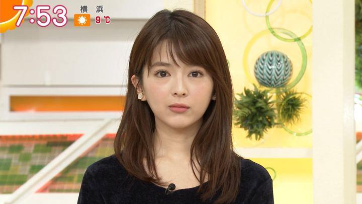 2018年01月11日福田成美の画像19枚目