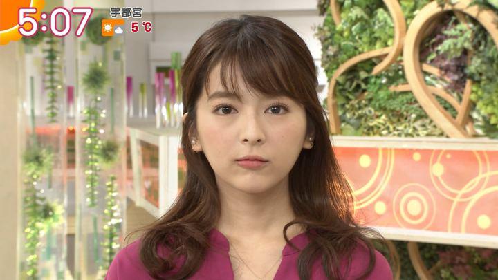 2018年01月12日福田成美の画像02枚目