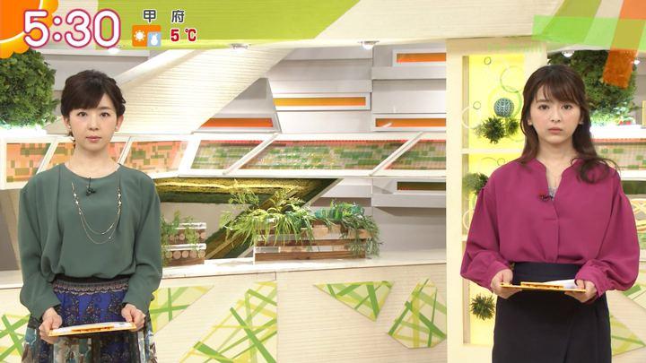 2018年01月12日福田成美の画像07枚目