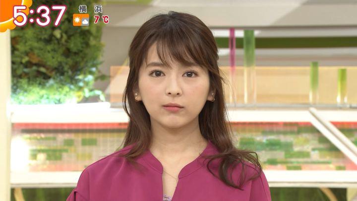 2018年01月12日福田成美の画像08枚目
