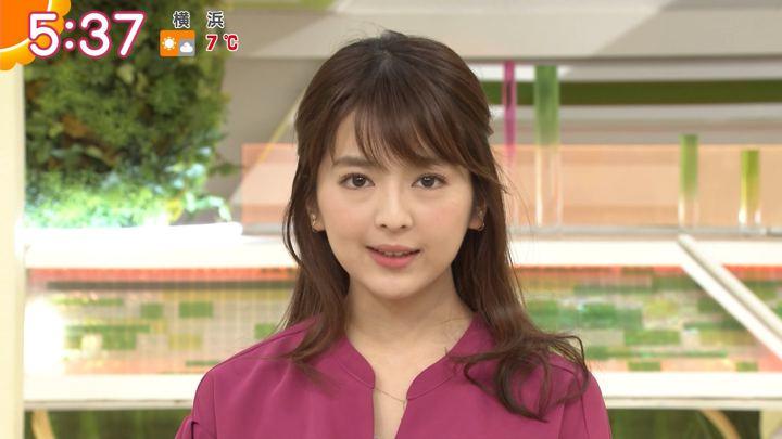 2018年01月12日福田成美の画像09枚目