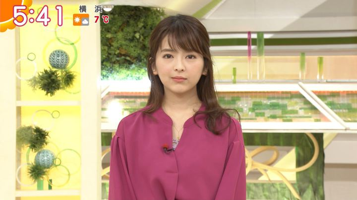 2018年01月12日福田成美の画像11枚目