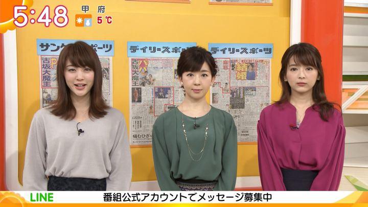2018年01月12日福田成美の画像12枚目