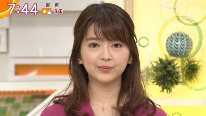 2018年01月12日福田成美の画像20枚目