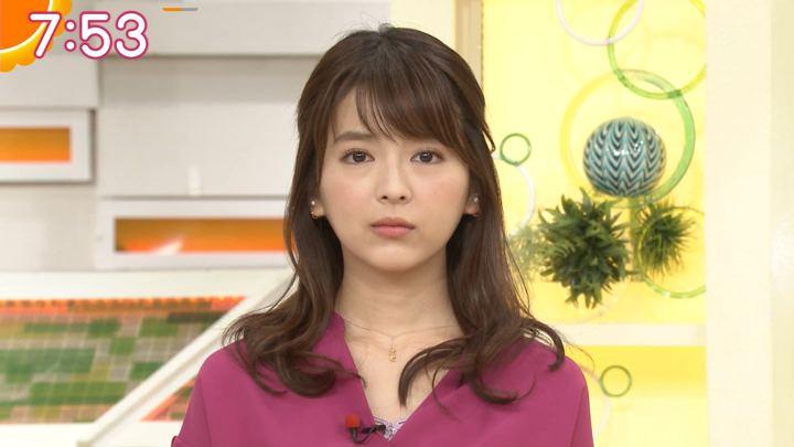 2018年01月12日福田成美の画像21枚目