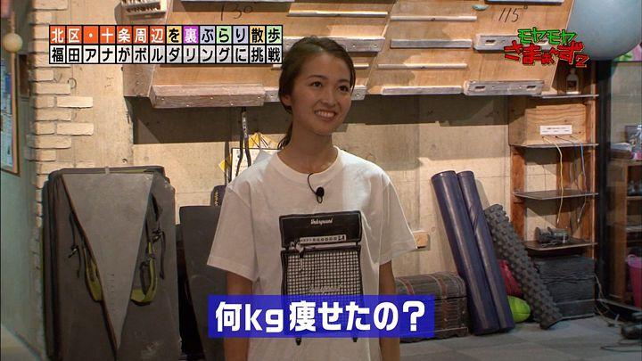 fukudanoriko20170820_15.jpg