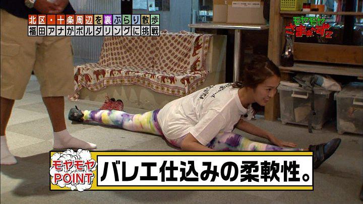 fukudanoriko20170820_16.jpg