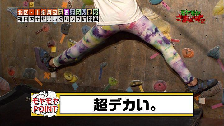 fukudanoriko20170820_19.jpg
