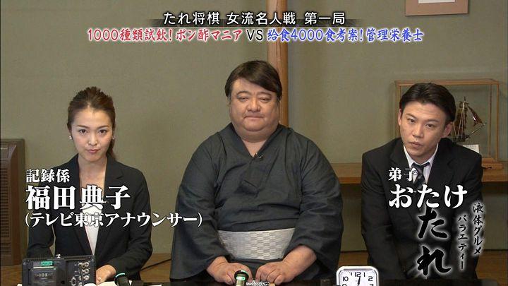 fukudanoriko20170828_02.jpg