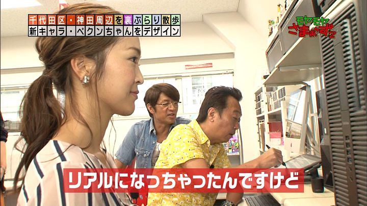 2017年09月03日福田典子の画像05枚目