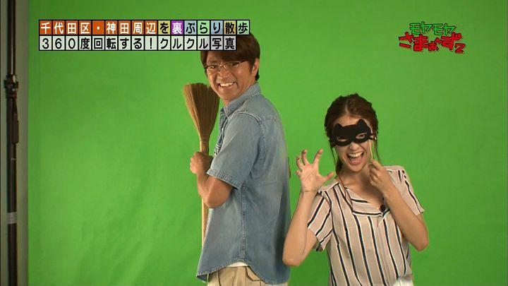 2017年09月03日福田典子の画像08枚目