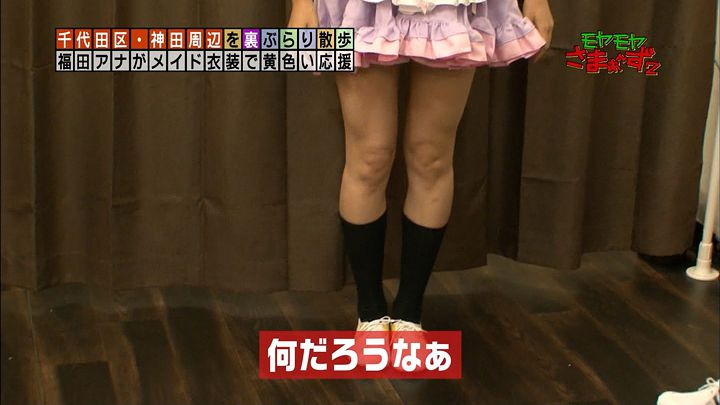 2017年09月03日福田典子の画像10枚目