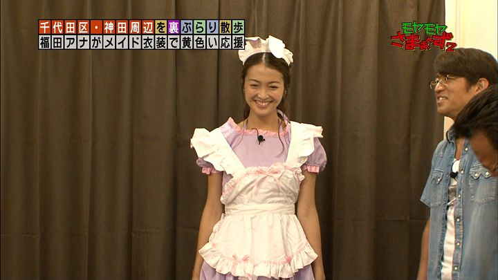 2017年09月03日福田典子の画像11枚目