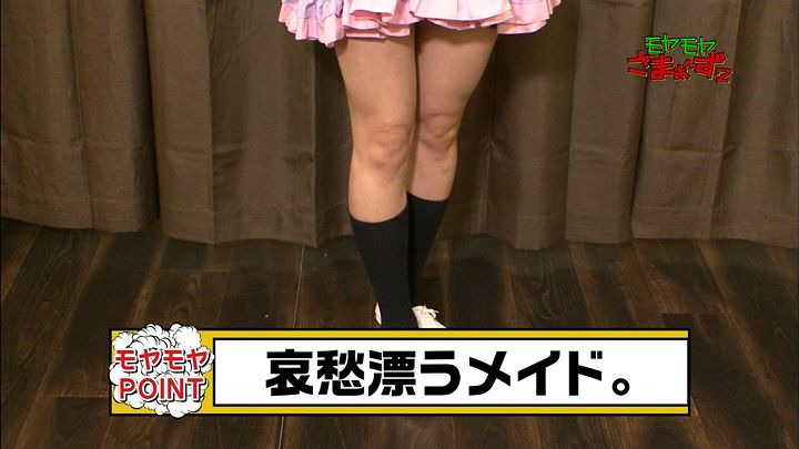 2017年09月03日福田典子の画像14枚目