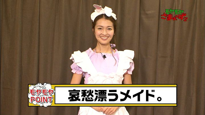 2017年09月03日福田典子の画像15枚目