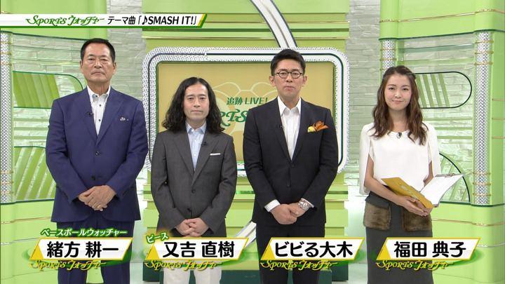 2017年10月01日福田典子の画像01枚目