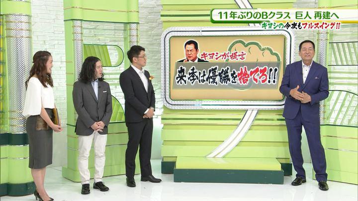 2017年10月01日福田典子の画像04枚目