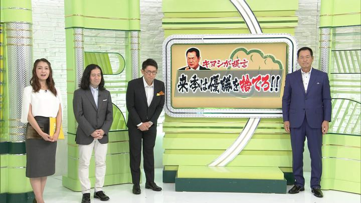 2017年10月01日福田典子の画像05枚目